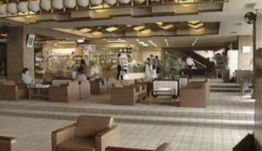 三州園ホテルの火災前の内装について