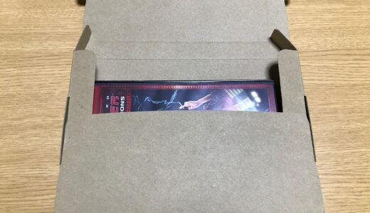 ダイソーのネコポスで使える箱|売ってる場所と値段やサイズも紹介